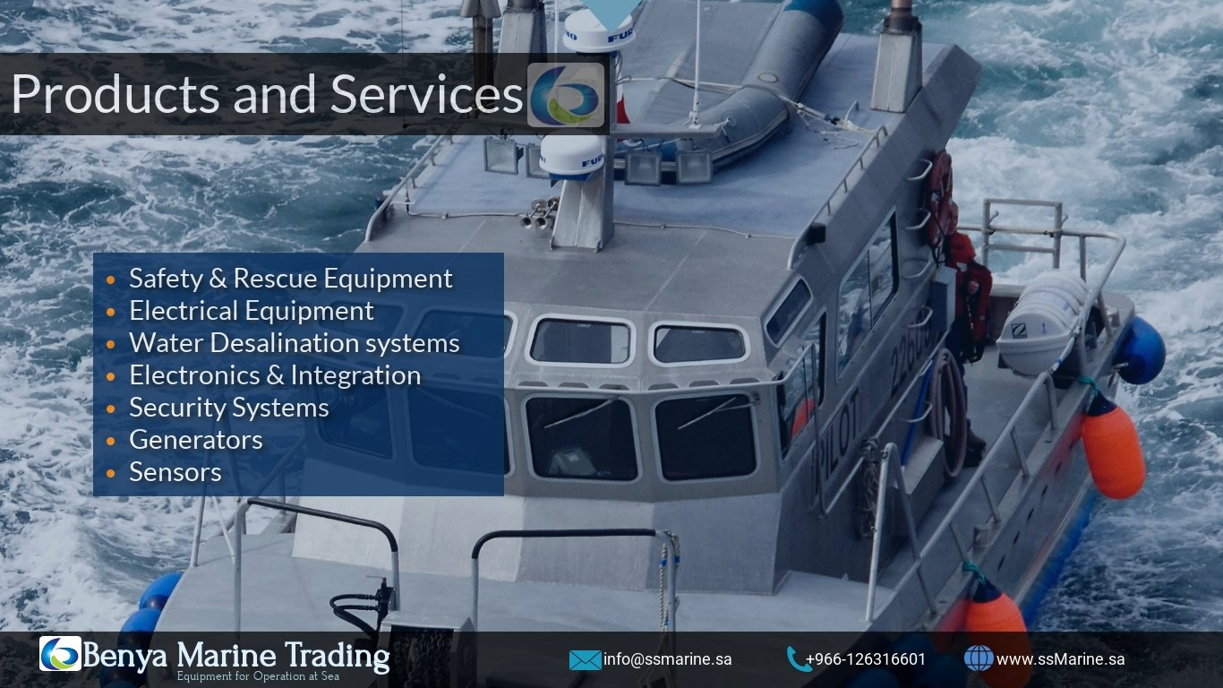 Approved Vessel Equipment